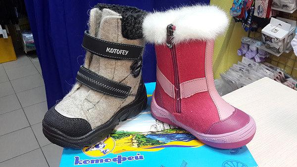 Котофей - самый популярный бренд детской обуви