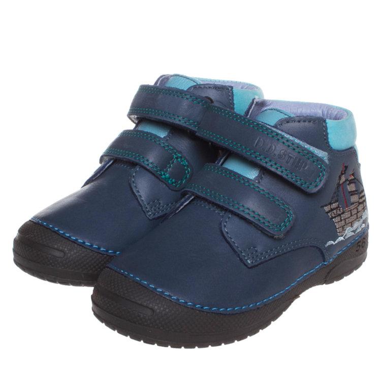 07aec115923635 Дитяча осіннє-веснянє взуття D. D. Step 038-251 купити в Києві ...