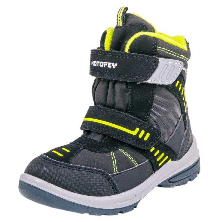 91599652e Мембранная обувь Котофей, модель 454937-41. Приобрести детскую обувь ...