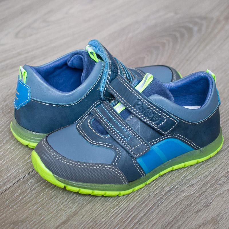 346168949654d7 Дитячі кросівки Ponte20 8367 купити в Україні