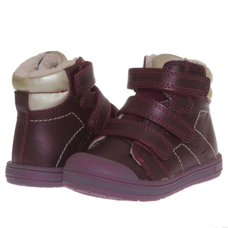 2cb994305 Зимние ботинки Ponte20 DA 03-1-111A для девочек купить в Киеве и Украине