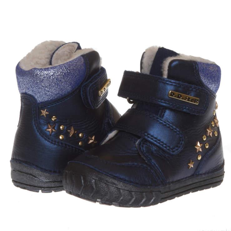 Дитячі чоботи і черевики Котофей купити в Україні  Київ e036bf308a3c8