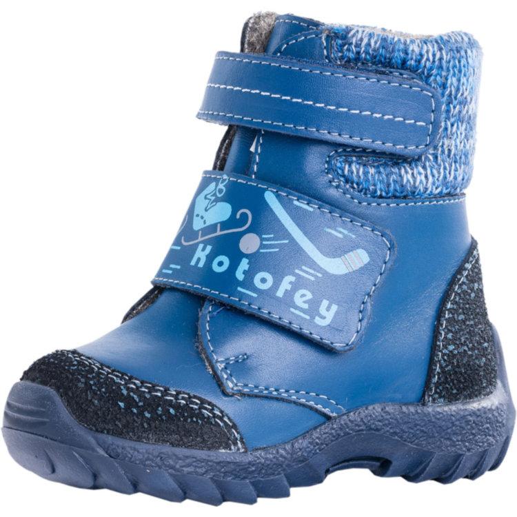 КОТОФЕЙ - детская обувь купить в Киеве и Украине, интернет магазин цены 1e0baa17940